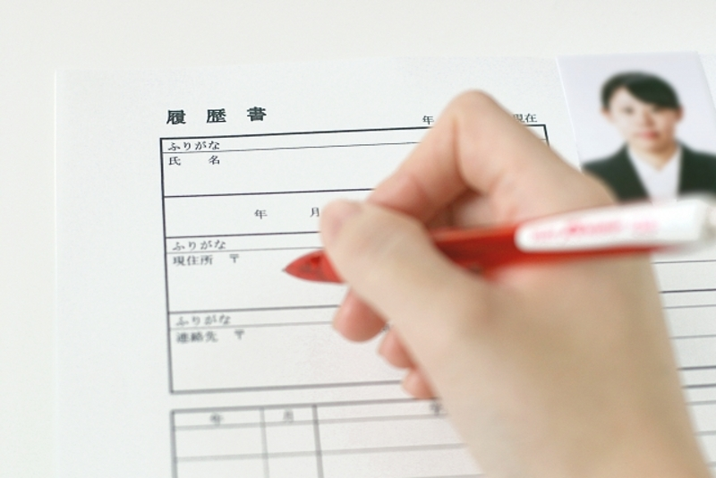 既卒の履歴書の書き方のイメージ