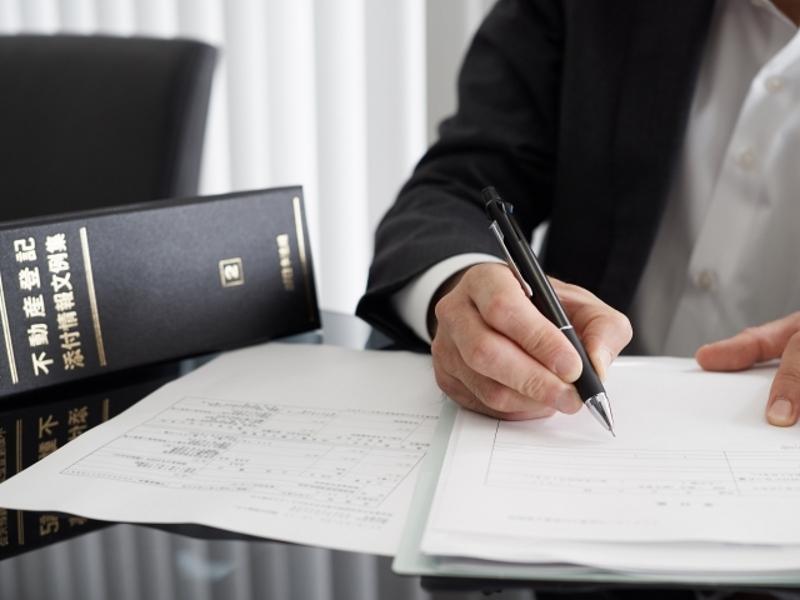 30代既卒フリーターが司法書士を目指すイメージ